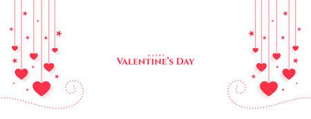 happy valentines day decorative hearts banner design 向量圖像