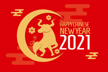 Happy chinese new year of ox with crescent moon vector