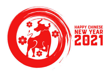 Happy chinese new year of the ox 2021 with flowers vector