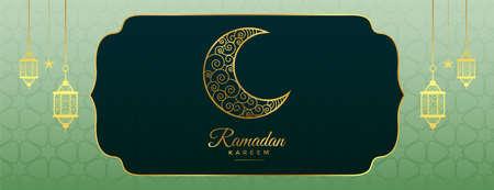 ramadan kareem arabic decorative banner in golden shades