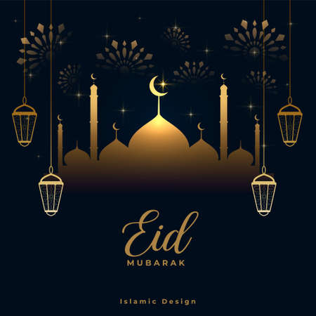 shiny eid mubarak golden and black card design