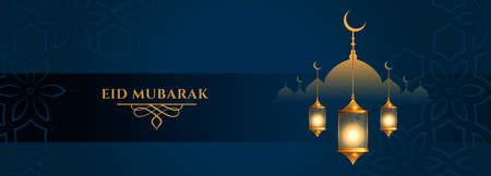eid mubarak lantern and mosque festival banner Vettoriali