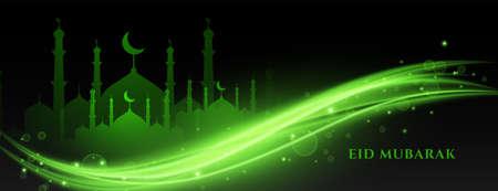 green eid mubarak lights banner design Vettoriali