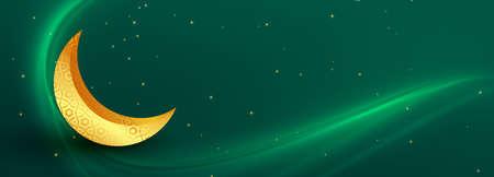 golden crescent moon islamic green banner design