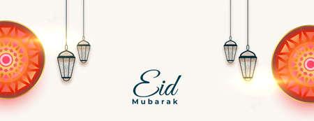 eid mubarak festival banner with hanging lanterns
