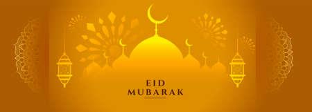 beautiful eid mubarak islamic festival banner