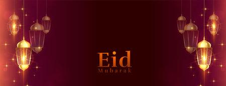 eid mubarak shiny hanging lantern banner design Vettoriali