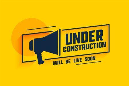 under construction message with megaphone symbol Vettoriali