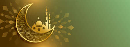 beautiful moon and mosque golden islamic banner design Vettoriali