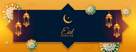 realistic beautiful eid mubarak festival banner design Vettoriali