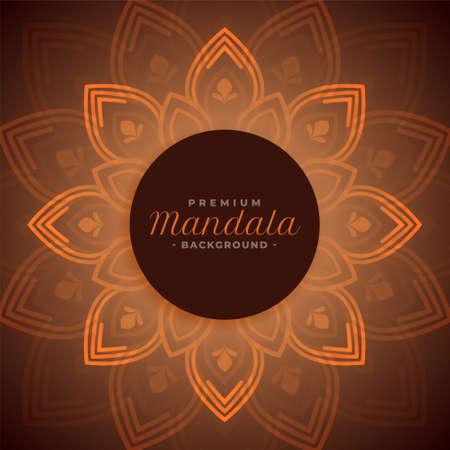ornamental beautiful mandala background design Vettoriali