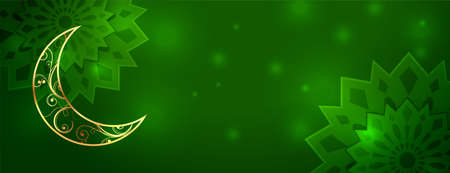 eid mubarak green banner with text space