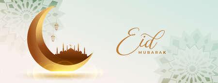 realistic eid mubarak festival religious banner design