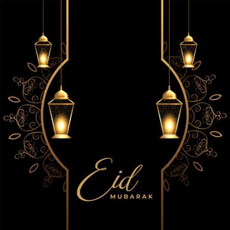 eid mubarak islamic decorative background design Vettoriali