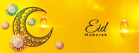 nice yellow eid mubarak islamic banner design Vettoriali