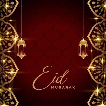 eid mubarak golden sparkling background design Vettoriali