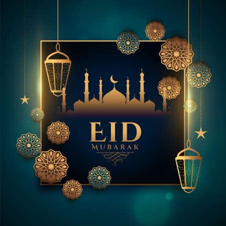 arabic style artistic eid mubarak background Vettoriali