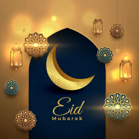 eid mubarak premium greeting card with arabic islamic decoration