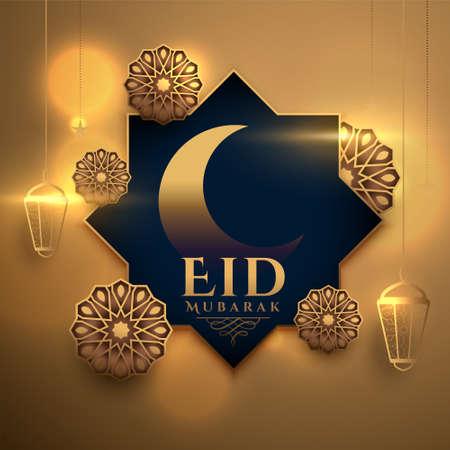 eid mubarak muslim festival golden background greeting Vettoriali