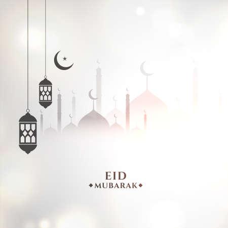 eid mubarak religious white background