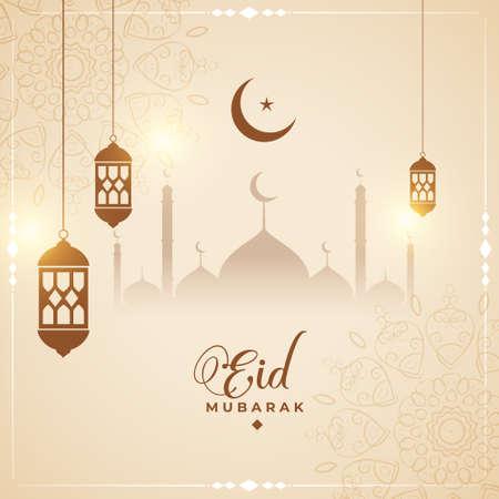 cultural eid mubarak card design background