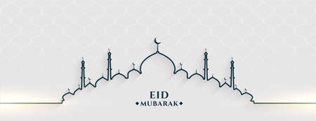 eid mubarak banner in line style