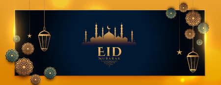eid mubarak artistic islamic banner design