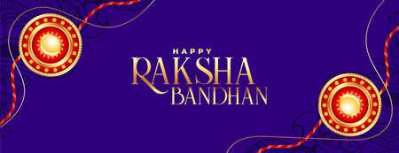 raksha bandhan decorative festival banner design