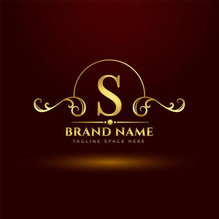 golden royal brand  concept for letter S Vettoriali