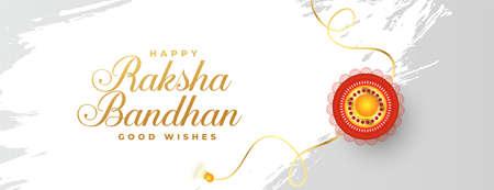 raksha bandhan traditional festival banner with rakhi design Vettoriali