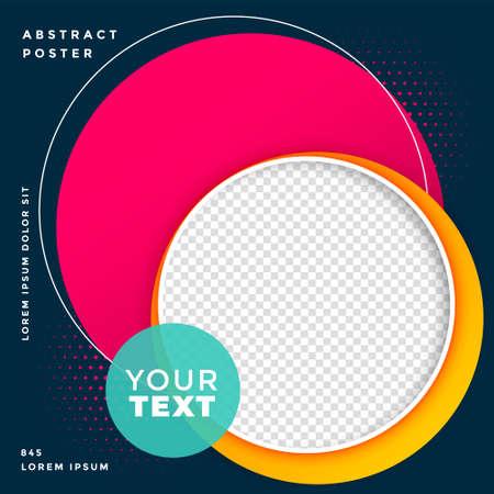circular style social media post promotional poster design