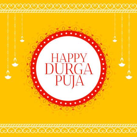 happy durga pooja yellow decorative card background Иллюстрация