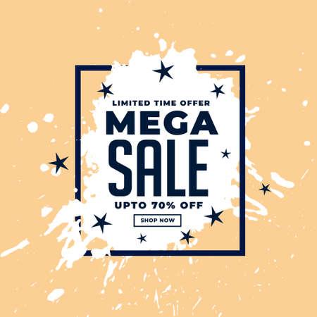 mega sale promotional banner design Иллюстрация
