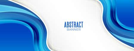 blue business style wavy presentation banner