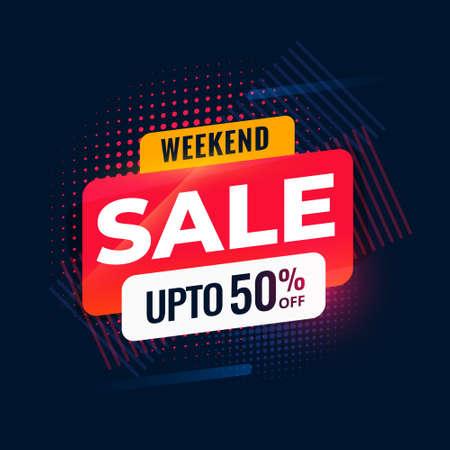 weekend discount sale banner template Иллюстрация
