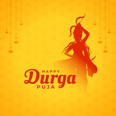 happy durga pooja festival background
