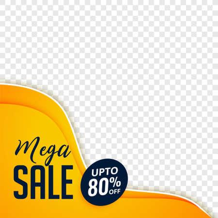 mega sale discount banner template Иллюстрация