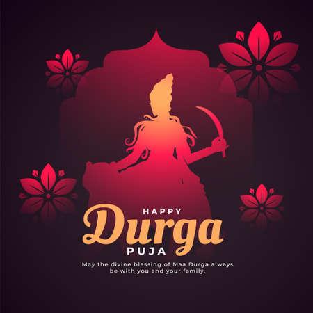 happy durga pooja festival card design