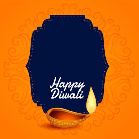 happy diwali orange background with text space Illustration