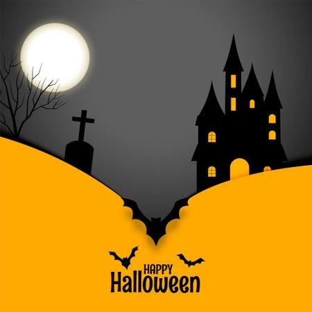 paper style happy halloween card design Illustration