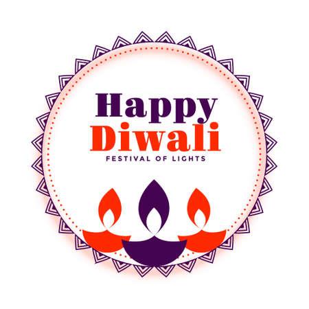 flat happy diwali festival decorative card design
