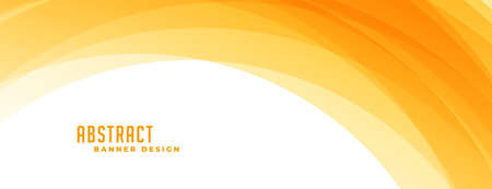 abstract yellow curve blending lines background Illustration