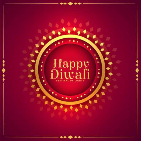 golden happy diwali premium mandala frame card design Illustration