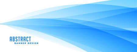 abstract blue presentation wave banner design Illustration