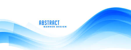 abstract smooth wave lines blue banner design Illustration