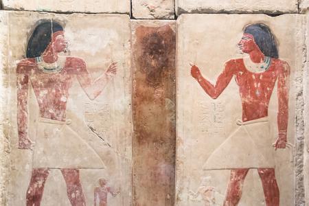 set of ancient Egyptian hieroglyphs 新闻类图片