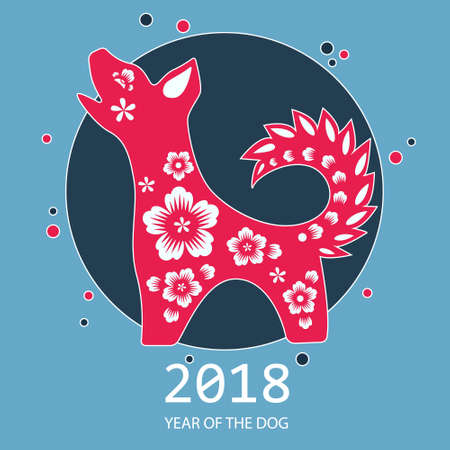 Chineese 2018 new year card with symbol of the year dog