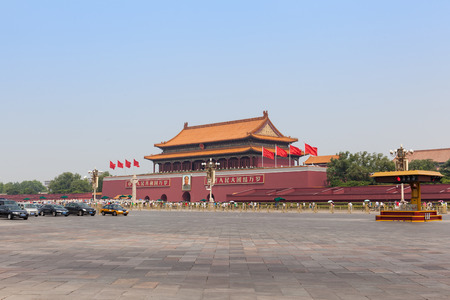 temporarily: Beijing, China - Jun 20, 2016 : Scene of the Tiananmen of Beijing. Temporarily clear skies over the Tiananmen but still little haze in the air. Editorial
