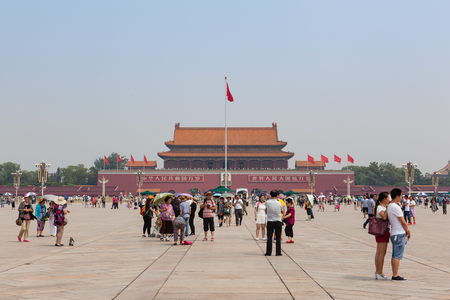 temporarily: Beijing, China - Jun 20, 2016 : Scene of the Tiananmen square. Temporarily clear skies over the Forbidden City with little haze in Beijing.