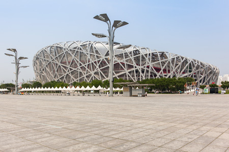 olympic national park: Beijing, China - Jun 20, 2016 : View of the National stadium at the Beijing Olympic Park, Beijing.